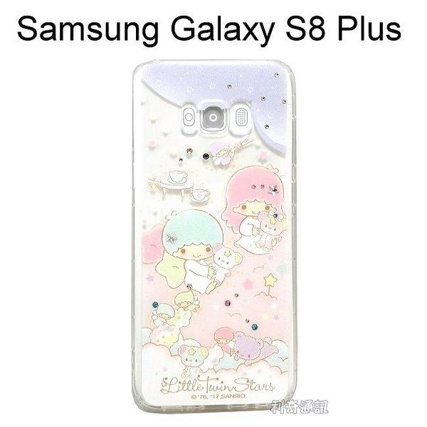 雙子星空壓氣墊鑽殼 [夢工廠] Samsung Galaxy S8 Plus G955FD (6.2吋)【三麗鷗正版授權】