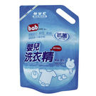 【奇買親子購物網】培寶bab嬰兒洗衣精(補充包)1800ml