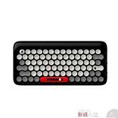 藍芽鍵盤洛斐dot圓點藍牙機械鍵盤 無線復古手機ipad平板蘋果MAC辦公鍵盤 數碼人生