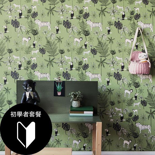 綠色兒童房 rasch(德國壁紙) 2020/531817+施工道具套餐