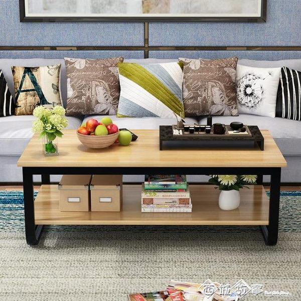鋼木茶幾簡約現代 木質客廳小戶型茶幾長方形辦公 創意小桌子茶桌 西城故事