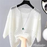 新款2019女裝韓版寬鬆低圓領薄款鏤空針織防曬罩衫上衣秋 黛尼時尚精品