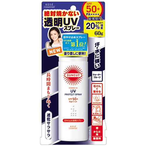 高絲 SUNCUT UV 曬可皙 高效防曬噴霧 60g