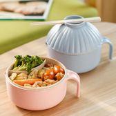 家用泡面碗帶蓋學生宿舍飯碗碟套裝日式拉面碗筷湯碗小麥秸稈餐具    伊芙莎