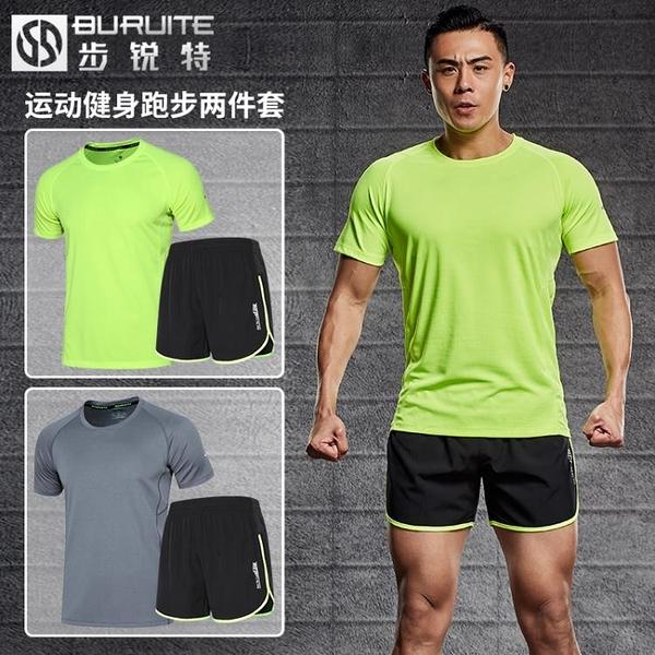 運動套裝跑步運動套裝男夏季速乾衣三分短褲馬拉鬆裝備寬鬆夜晨跑健身服裝 JUST M