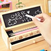 【00431 】韓國可愛鉛筆盒多 實木抽屜收納附留言黑板板擦粉筆