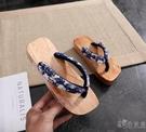 夏季日式木屐 高跟木鞋 舟形實木拖鞋 女式人字拖 小時光生活館