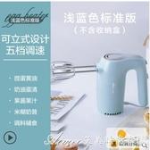 小熊打蛋器電動家用烘焙小型電動奶油打發器蛋糕攪拌器自動打蛋機220v快速出貨