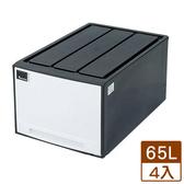 4件超值組 KEYWAY 抽屜收納箱AM-65【愛買】