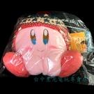 A賞【代理版】 一番賞 星之卡比 悠閒生活 北歐風設計 毛帽卡比 大布偶 【台中星光電玩】
