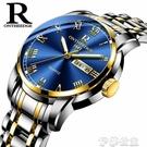 手錶 瑞之緣精鋼殼鋼帶鋼錶男士石英錶三針商務非機械手錶