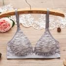 韓版夏季純棉內衣 女學生高中少女無鋼圈薄款文胸罩小發育期防下垂 店慶降價