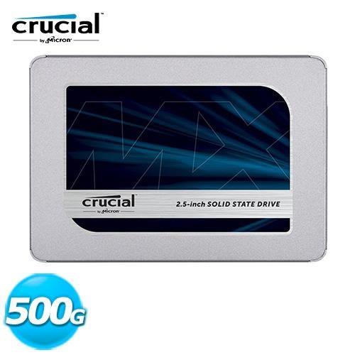 Micron Crucial MX500 500GB SSD【登入送50元商品卡▼再抽好禮】
