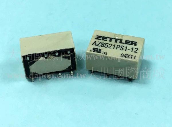 *大朋電子商城*AMERICAN ZETTLER AZ8521PS1-12 繼電器Relay(5入)