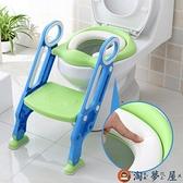兒童坐便器馬桶梯椅女廁所馬桶架蓋嬰兒座墊圈樓梯式【淘夢屋】