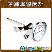 【樂購王】咖啡必備《不鏽鋼溫度計》不鏽鋼 多功能 液體飲品溫度測量【B0452】