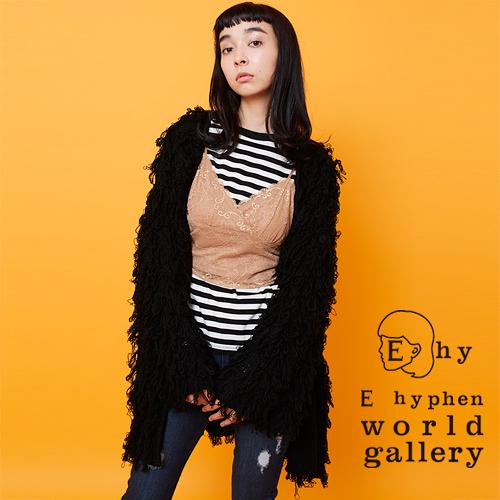 「Hot item」毛海蓬鬆長版罩衫大衣外套 - E hyphen world gallery