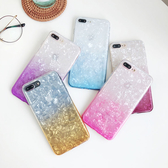 【SZ93】漸變貝殼紋 軟殼 iphone XS MAX手機殼 iphone XR XS手機殼 iphone 8plus手機殼 iphone 6s plus手機殼