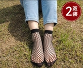 漁網襪短襪連褲襪女士網格長襪子