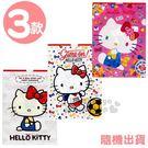 〔小禮堂〕Hello Kitty 兩用L...