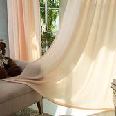 定制客廳白色窗簾透光不透人紗簾陽台臥室隔斷白紗窗簾紗布飄窗 雙十二85折