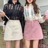 夏2019新款韓版chic大碼胖mm高腰a字牛仔短裙女學生包臀半身裙潮