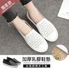 【36-41全尺碼】懶人鞋.訂製款.MIT簡約洞洞百搭PU舒適平底包鞋.白鳥麗子
