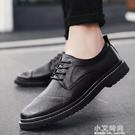 春季新款馬丁鞋韓版潮流休閒小皮鞋男士透氣商務皮鞋青年百搭潮鞋【小艾新品】