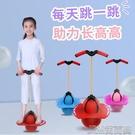 跳跳球蹦蹦跳兒童青蛙跳長高青少年戶外彈跳玩具成人感統訓練器材 快速出貨