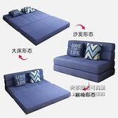 沙發床 懶人沙發床兩用多功能可摺疊床榻榻米單人床雙人1.8米小戶型客廳 小艾時尚NMS