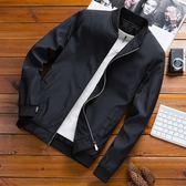 夾克 外套男士韓版潮流修身帥氣春秋裝夾克夏季薄款棒球服百搭運動防曬