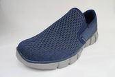 SKECHERS (男) 運動系列 Equalizer 2.0 輕量 舒適 健身房運動 健走鞋 - 52858NVGY 深藍x灰【陽光樂活】