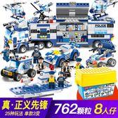 LEGO組裝積木兼容積木玩具軍事組裝玩具兒童男孩子益智3拼裝玩具6周歲10歲wy