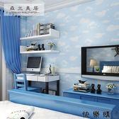 兒童房男孩女孩臥室宿舍背景墻紙