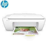 HP DeskJet 2130(列印/影印/掃描)多功能噴墨事務機