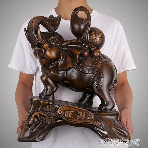 大象擺件招財風水象一對家居客廳酒柜裝飾品辦公室桌面擺設工藝品YDL