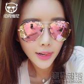 新款韓版潮流大框蛤蟆鏡 男女款炫彩太陽眼鏡百搭個性墨鏡潮