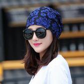 一件免運-化療帽帽子女夏季蕾絲透氣薄款月子帽頭巾帽正韓百搭產後夏超薄套頭帽女