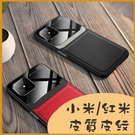 小米10 lite 10T紅米Note9 Pro 紅米 Note 9 皮紋皮質 上班族 男女保護套 軟殼 全包邊保護殼 防滑邊框