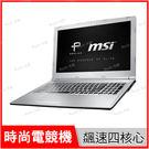 微星 msi PE62-8RC-080 電競筆電【i5 8300H/15.6吋/NV 1050 4G/Win10/Buy3c奇展】