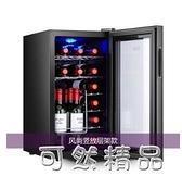 VNICE18支紅酒櫃恒溫酒櫃子冷藏家用小型電子恒濕迷你保濕雪茄櫃 雙12全館免運