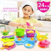 兒童過家家迷你廚房玩具套裝做飯小女孩娃娃家仿真玩具3-6歲禮物【父親節好康搶購】