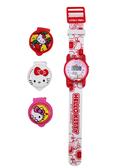 【卡漫城】 Hello Kitty 兒童錶 掀蓋式 可換殼 ㊣版 凱蒂貓 女錶 手錶 卡通錶 電子錶 三款上蓋
