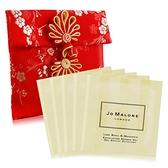 Jo Malone 牡丹與胭紅麂絨沐浴凝膠5mlX5+贈緞面福袋
