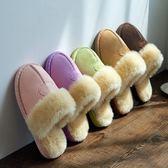 兩雙室內棉拖鞋女室內居家厚底冬季保暖拖鞋女冬情侶家用加毛絨秋冬天男士