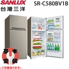 【SANLUX三洋】580L 變頻雙門電冰箱 SR-C580BV1B 含基本安裝 免運費