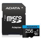 威剛 記憶卡 【AUSDX256GUICL10A1】 256GB micro SDXC 讀100MB/S 新風尚潮流
