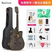 吉他 吉他初學者學生男女民謠吉他38寸新手入門旅行演奏吉他樂器T 10色