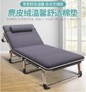 台灣現貨12H出貨開閑折疊床躺椅辦公室午睡午休床簡易單人陪護床便攜行軍床