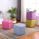 實木沙發凳布藝方凳換鞋凳創意時尚矮凳子家用客廳茶幾小板凳兒童YXS多色小屋